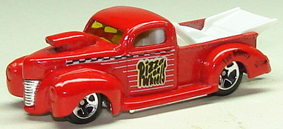 File:40 Ford RedL.JPG