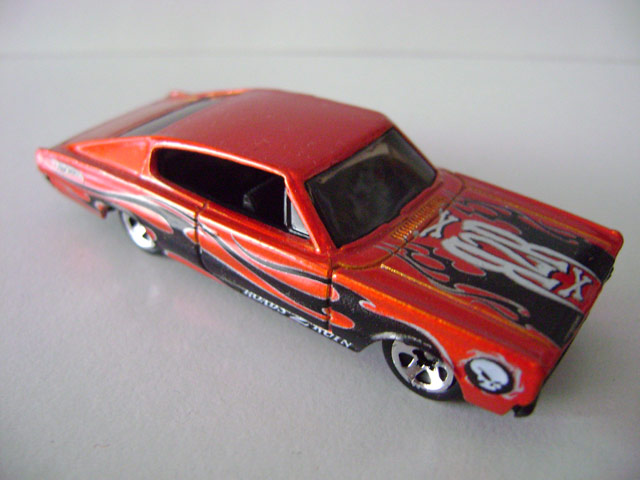 File:67dodgecharger.orange.jpg