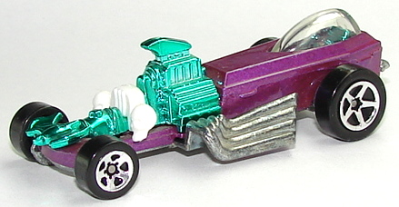 File:Rigor Motor PrplCD.JPG