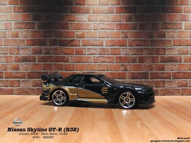 File:Nissan Skyline 2008.jpg