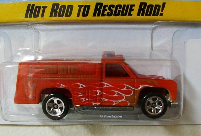 File:Rescue Ranger Color Orange.jpg
