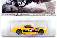 020a2 - 2013 HW Racing - yellow