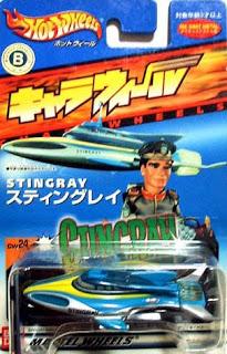 File:CW24 Stingray.jpg
