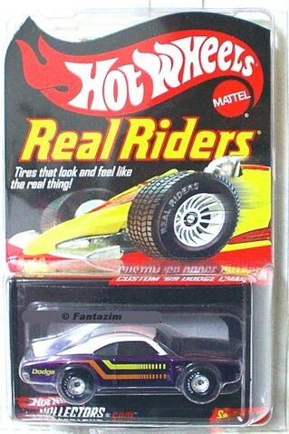 File:Real Riders Custom Charger.jpg