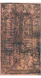 Earliest Paper Money