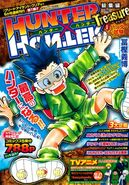 Hunter-X-hunter-Soshu-hen-Treasure-01-shueisha