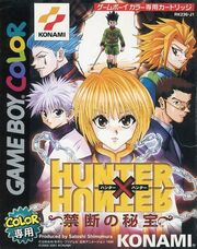 Hunter X Hunter Kindan no Hihou