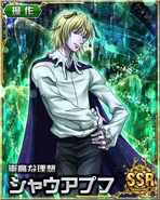 HxH BC Cards--2 (1)