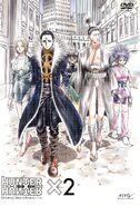 HxH 1999 OVA Vol 2