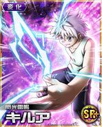 Killua card 19