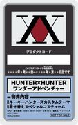 Real Hunter License