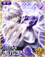 Killua card 6