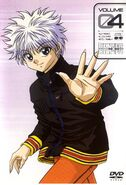 HxH 1999 Vol 4 HQ