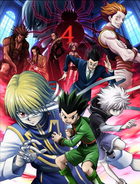Hxh movie poster 3 small