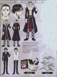 Chrollo Design 2