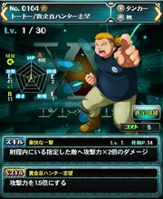 Tmp 9861-Todo in the game Hunter X Hunter Battle Allstars01299226395