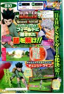 Gon and Killua's gameplay