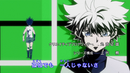 Gon and Killua in Departure!