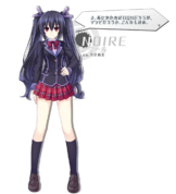 Noire School Uniforms