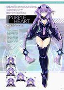 Purple Heart V2 Scan