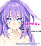 PurpleHeartChart