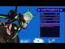 Vert screen shot