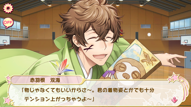 Futami, intensive special training!? 1 (4)