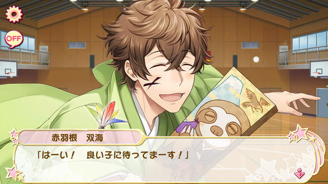 Futami, intensive special training!? 1 (6)