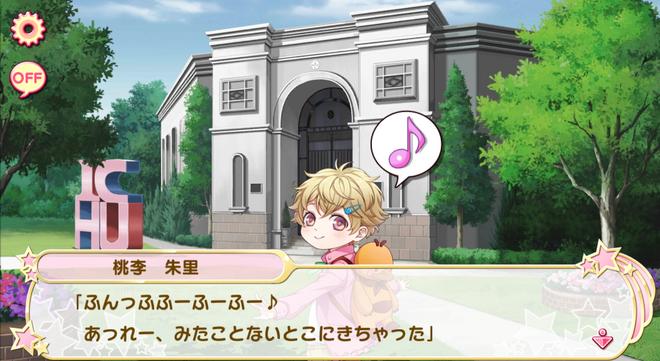 Akari Tori - I'm a boy (1)