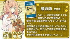Momosuke R Tarot