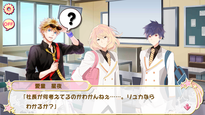 Ensuite Chapter 3-1 Kumakocho (1)