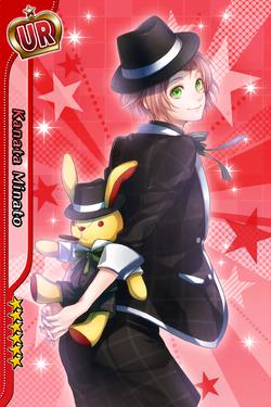 (Art Appreciation scout) Kanata Minato UR