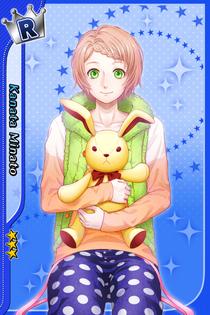 (Second Batch) Kanata Minato R