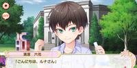 Tsuigeki! Killer Sniper Event Story/Chapter 5
