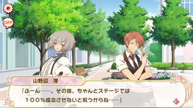 File:Dokenshi no rondo 4 (8).png