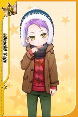 (It's sho Time!) Hisashi Tojo N