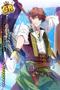 (Pool Scout) Futami Akabane GR