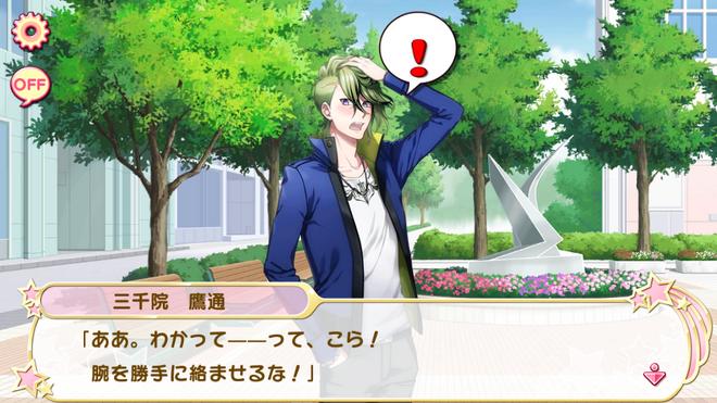 Flower shower de Shukufuku o 1 (7)