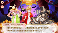Thumbnail for version as of 13:45, April 9, 2016