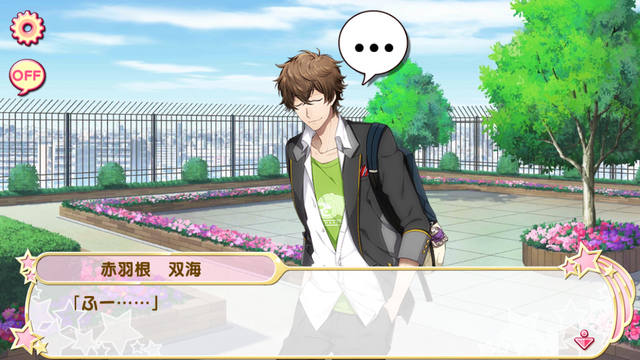File:Futami starter sr part 1 (1).png