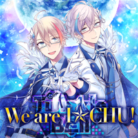 We are ICHU! Twinkle Bell