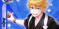 (New Year Scout) Seiya Aido SR/UR