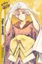 (Second Batch) Toya Honoki UR