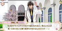 Akira Mitsurugi's Accessory/Part 2