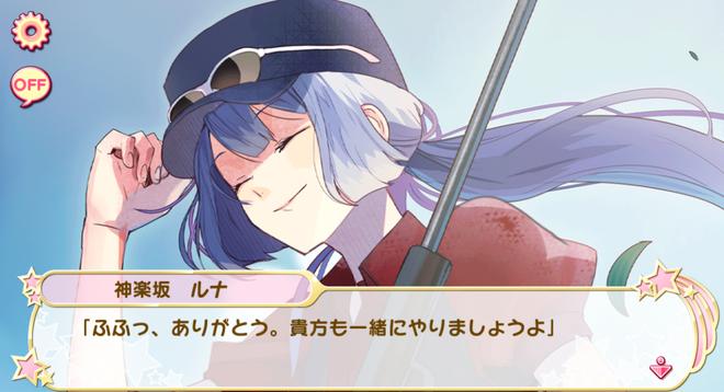 Tsuigeki Killer Sniper 1 (3)