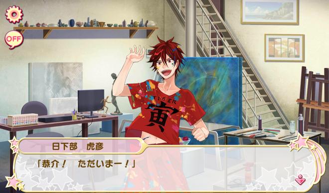 Momoiro Hero Momoi-kun 2 (9)
