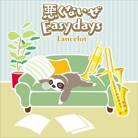 File:Warukunaize Easy Days.PNG