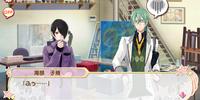 Flower shower de Shukufuku o Event Story/Chapter 3