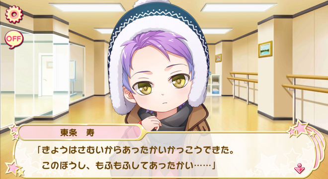 Hisashi Tojo - Fluffy (1)