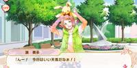 Ayatsurareshi Kyouki no Ningyou Event Story/Chapter 2